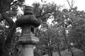 Former Yasuda Gardens