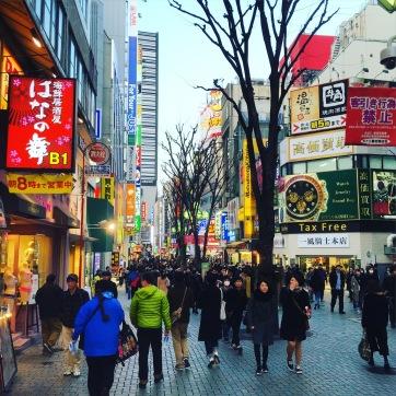 Shinjuku street