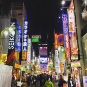 Shinjuku at night