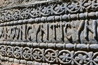 Monastery carvings